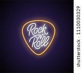 rock'n'roll neon signboard.... | Shutterstock .eps vector #1110030329