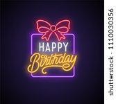 karaoke patry neon signboard.... | Shutterstock .eps vector #1110030356