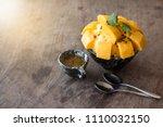 refreshing mango ice cream and... | Shutterstock . vector #1110032150