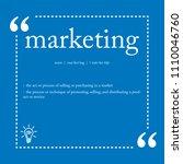 marketing definition spelling...   Shutterstock .eps vector #1110046760