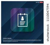 user identity card   free...
