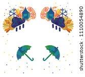 vector illustration for autumn... | Shutterstock .eps vector #1110054890