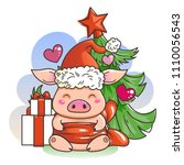 Cute cartoon pig in love with holiday tree. Symbol of New 2019 Year. Chinese horoscope