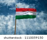 hungary flag silk waving flag... | Shutterstock . vector #1110059150