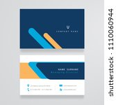 business card abstract round... | Shutterstock .eps vector #1110060944