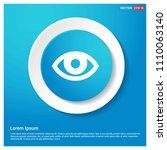 human eye icon abstract blue...