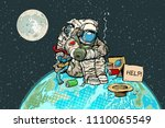 poor hungry astronaut on planet ... | Shutterstock .eps vector #1110065549