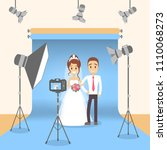 at photo studio with equipment... | Shutterstock .eps vector #1110068273