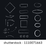 chalk forms drawn with white... | Shutterstock .eps vector #1110071663