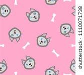 adorable happy siberian husky... | Shutterstock .eps vector #1110071738