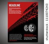 vector automotive banner... | Shutterstock .eps vector #1110074243