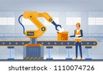 industry 4.0 smart factory... | Shutterstock .eps vector #1110074726