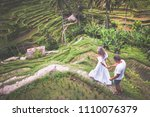happy couple traveling at bali  ... | Shutterstock . vector #1110076379