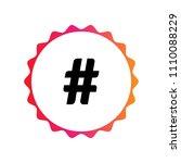 hashtag vector icon | Shutterstock .eps vector #1110088229