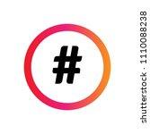 hashtag vector icon | Shutterstock .eps vector #1110088238