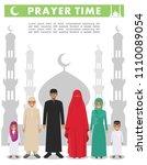 prayer time. family and... | Shutterstock .eps vector #1110089054