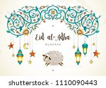 vector muslim holiday eid al...   Shutterstock .eps vector #1110090443