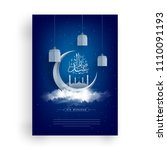 Eid greeting card free vector art 19540 free downloads arabic calligraphy text eid mubarak greeting card design with crescent moon mosque and origami lantern m4hsunfo