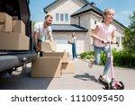 close up view of little kid... | Shutterstock . vector #1110095450