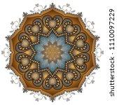 a vintage mandala. floral... | Shutterstock .eps vector #1110097229