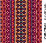 tribal vintage abstract... | Shutterstock . vector #1110097838