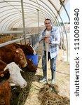 portrait of handsome farmer in...   Shutterstock . vector #1110098840