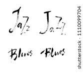 jazz blues lettering set.... | Shutterstock .eps vector #1110099704