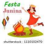festa junina greeting card ... | Shutterstock .eps vector #1110102470