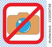 square prohibition no camera... | Shutterstock .eps vector #1110104768
