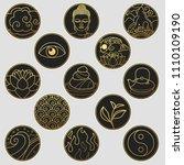 collection of decorative... | Shutterstock .eps vector #1110109190