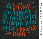hand lettering quote about... | Shutterstock .eps vector #1110112196
