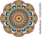 mandala round ornament pattern. ...   Shutterstock .eps vector #1110116324