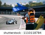 race director show blue flag.... | Shutterstock . vector #1110118784