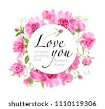 beautiful pink peonies on white ... | Shutterstock . vector #1110119306