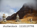 small piles from stones on the... | Shutterstock . vector #1110119798