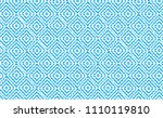 seamless geometric pattern with ... | Shutterstock .eps vector #1110119810