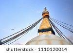 bodnath buddhist stupa with... | Shutterstock . vector #1110120014