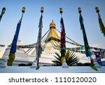 bodnath buddhist stupa with... | Shutterstock . vector #1110120020