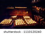 buddhist lamp for peace in... | Shutterstock . vector #1110120260