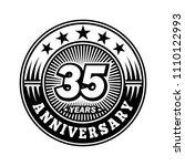 35 years anniversary.... | Shutterstock .eps vector #1110122993