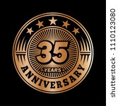35 years anniversary.... | Shutterstock .eps vector #1110123080