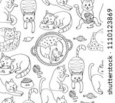 seamless pattern with cute cats   Shutterstock .eps vector #1110123869