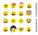 creative emoji emoticons ...   Shutterstock .eps vector #1110130340