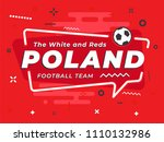 speech bubble word poland with... | Shutterstock .eps vector #1110132986