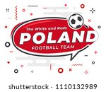 speech bubble word poland with... | Shutterstock .eps vector #1110132989