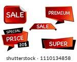 summer sale isolated vector... | Shutterstock .eps vector #1110134858