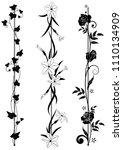 Set Of Vertical Floral Divider...