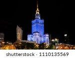night view of the soviet built... | Shutterstock . vector #1110135569