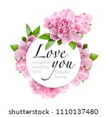 beautiful pink peonies on white ... | Shutterstock . vector #1110137480
