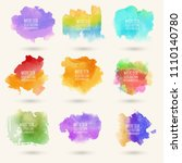colors watercolor paint stains... | Shutterstock .eps vector #1110140780